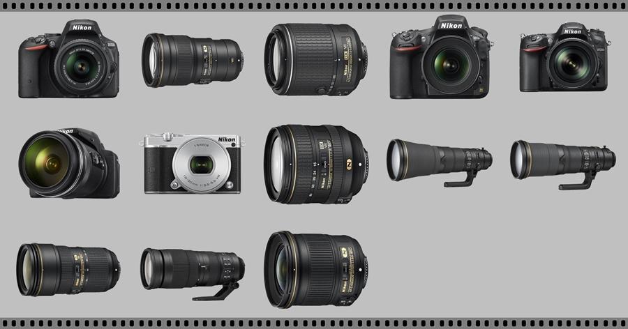 Nowości od Nikona